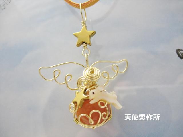 オレンジアベンチュリン.うさぎと星のペンダント(金)