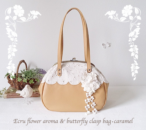 Ecru flower aroma & butterfly clasp b...