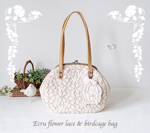Ecru flower lace & birdcage bag