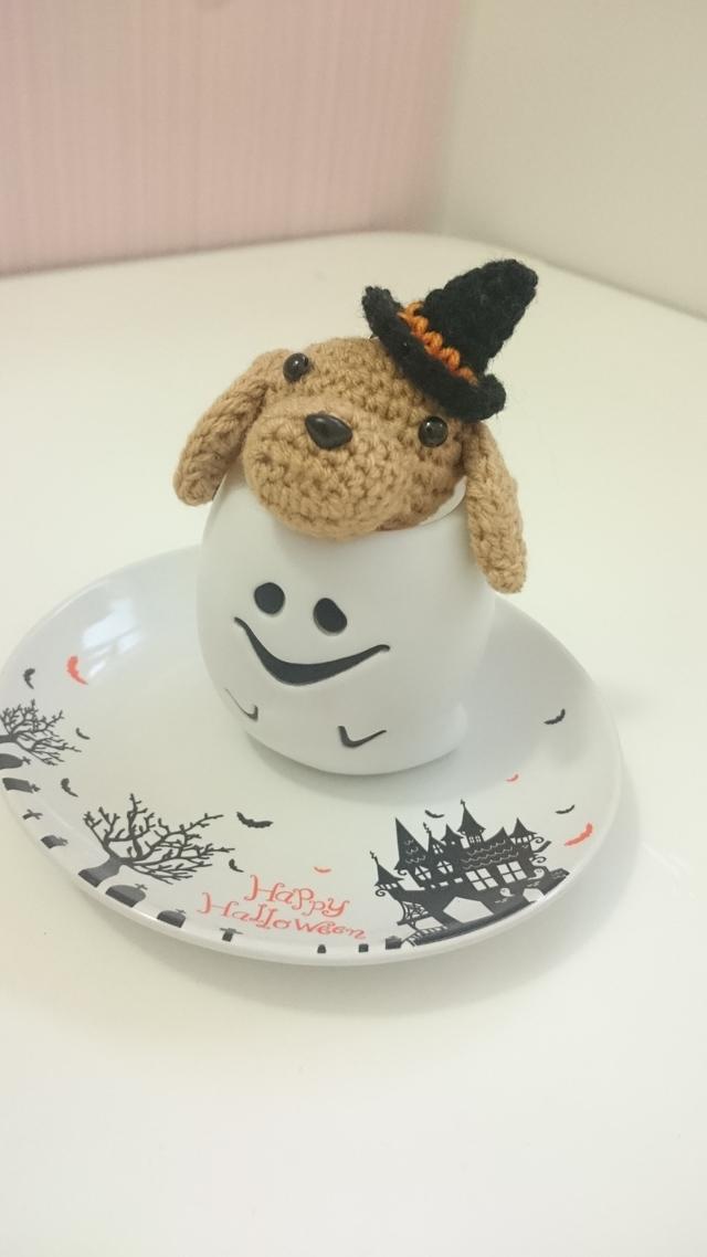 ハロウィン☆魔女っ子あみぐるみ犬withおばけポット