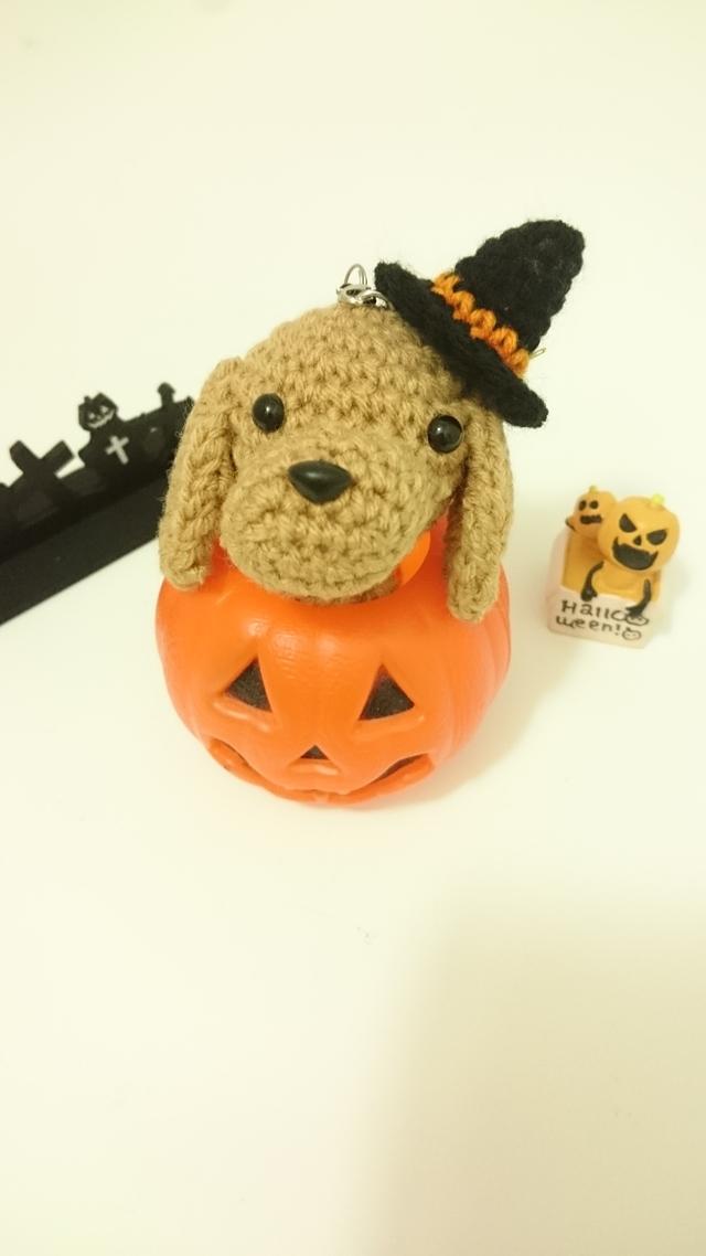 ハロウィン☆魔女っ子あみぐるみ犬withおばけ&かぼちゃポットペア