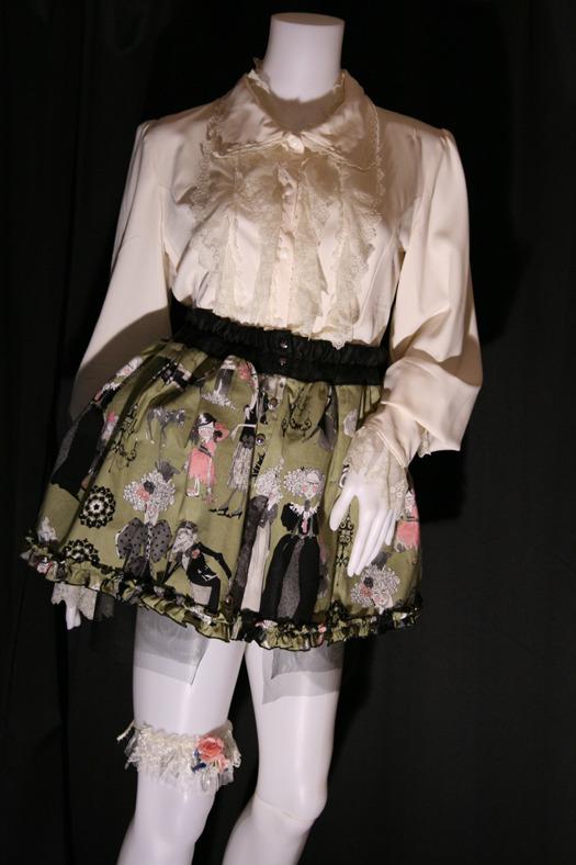 Brize:miniskirt