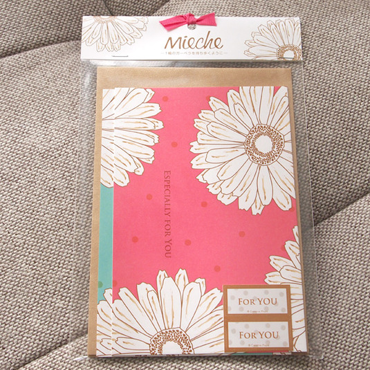グリーティングカード 2枚セット(グリーン&ピンク)