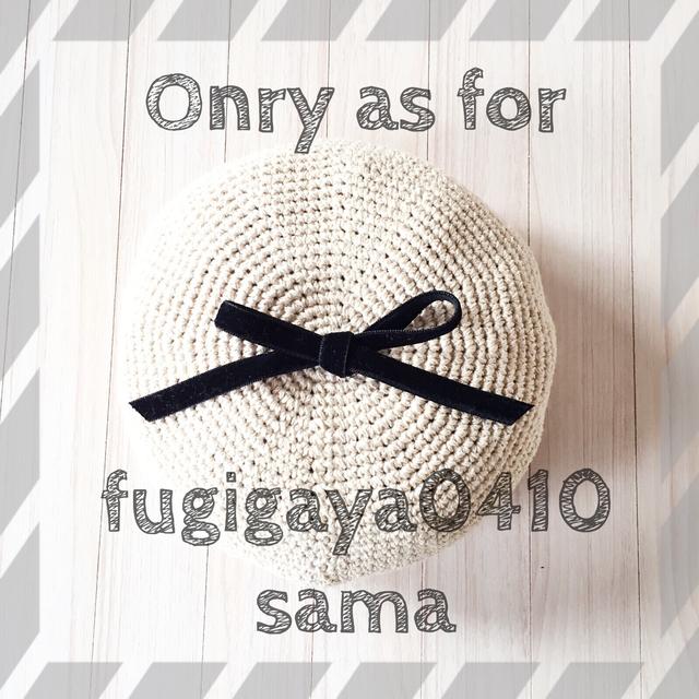fugigaya0410 �� ���ѥڡ���