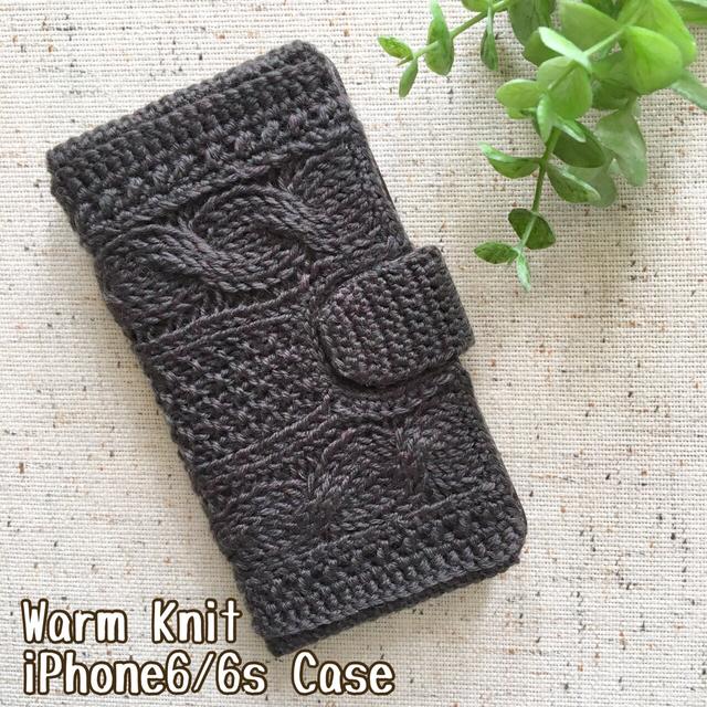 あったか手編みニットの手帳型スマホケース(iPhone6/6s)チャコールグレー