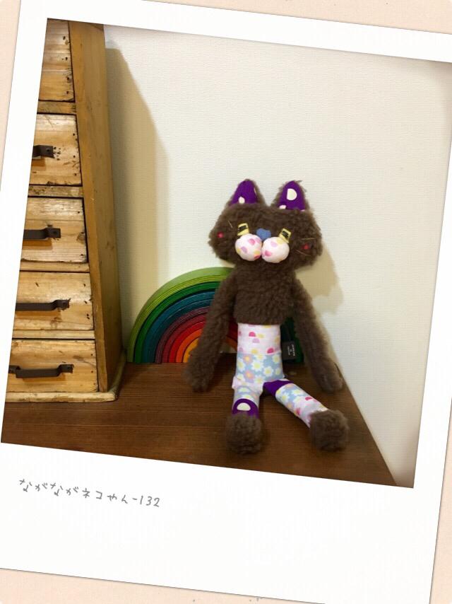 ながながネコやん-132