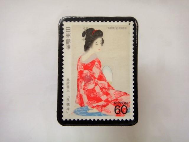 日本 切手ブローチ 1533