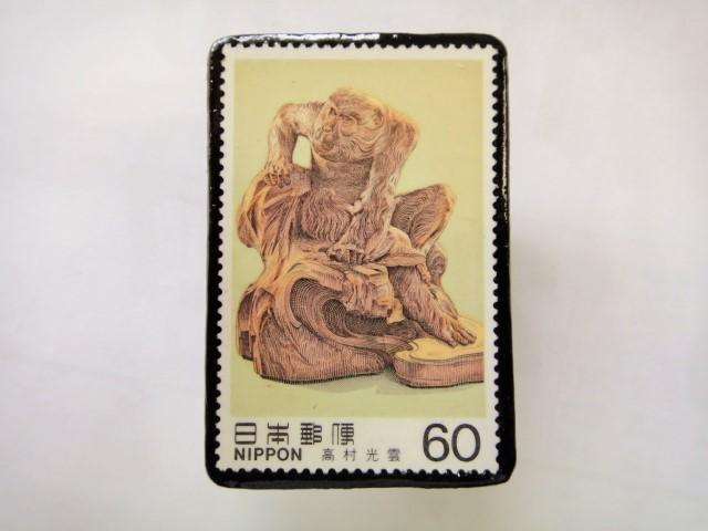 日本 切手ブローチ 1541