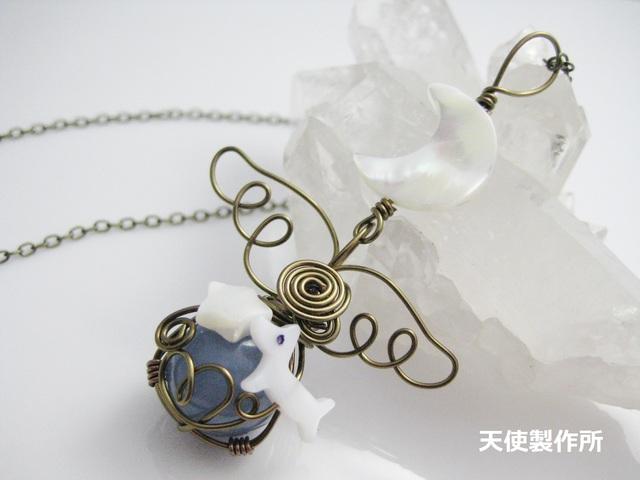 SALE★エンジェライト.月と犬のペンダント(G)