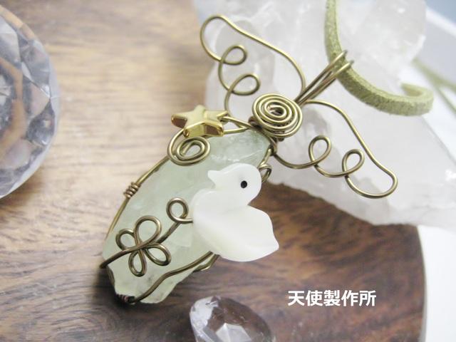 SALE★グリーンカルサイト原石とあひるのペンダント(G)