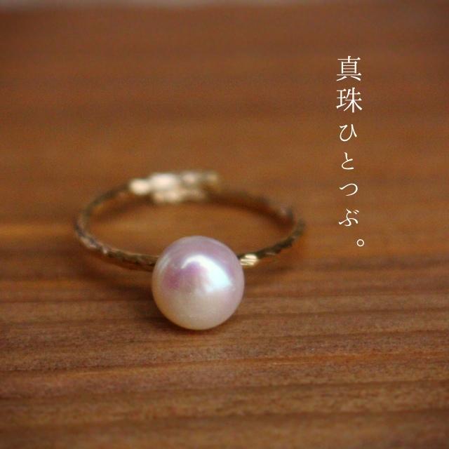 淡水真珠ひとつぶリング6