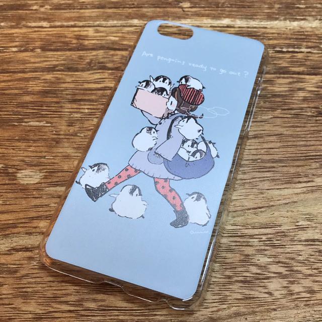 iPhoneハードケース もこもこペンギンタイム