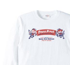 スパークプラグとBoy & Girl★アメリカンレトロ【片面A柄】長袖Tシャツ【受注生産品】