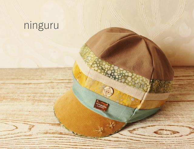 なぜか かわいい キャスケット☆彡茶×ミント