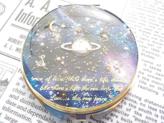 銀河星雲?土星 コンパクトミラー(ゴールド枠)