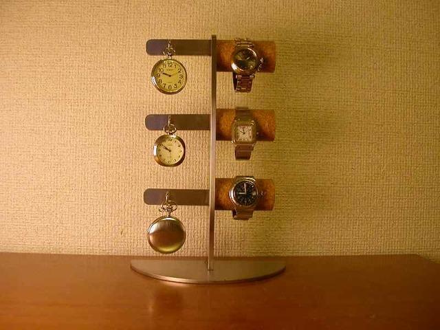 プレゼントに!丸パイプ腕時計&懐中時計スタンド スタンダード ak-design