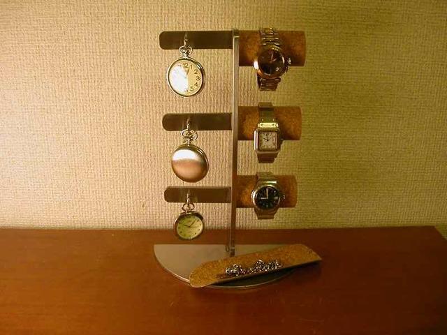 贈り物に!丸パイプ腕時計&懐中時計スタンドハーフパイプトレイ ak-design