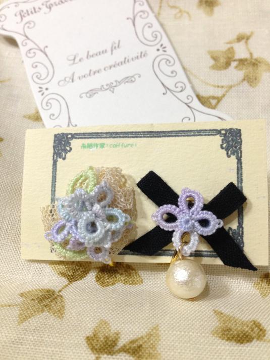 *タティングレースのイヤリング*ブルーの紫陽花