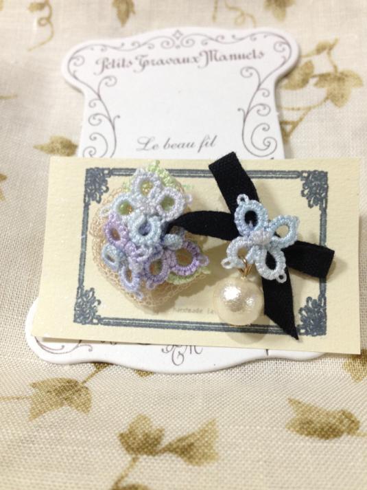 *タティングレースのピアス*ブルーの紫陽花