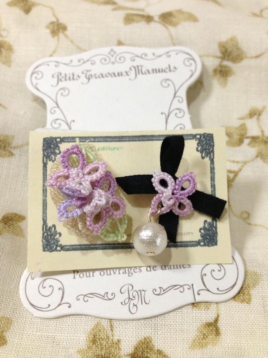 *タティングレースのピアス*ピンクの紫陽花