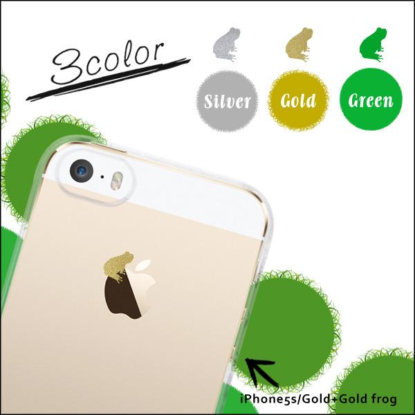 福蛙?ちょこんとりんごにのったカエルのケース:iPhone7★iPhone各種選択可能♪iPhoneケース スマホケース