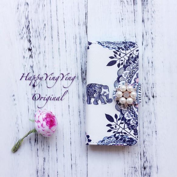 【iphone6/6S】シンプルゾウさん手帳型ケース再販