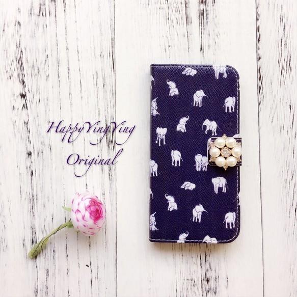 【iphone5s/6s/6sPlus】小象柄手帳型ケース