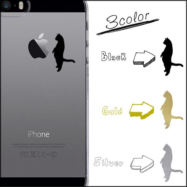 Standing Cat☆立ちあがる猫様ケース:iPhone7★iPhone各種選択可能♪iPhoneケース スマホケース