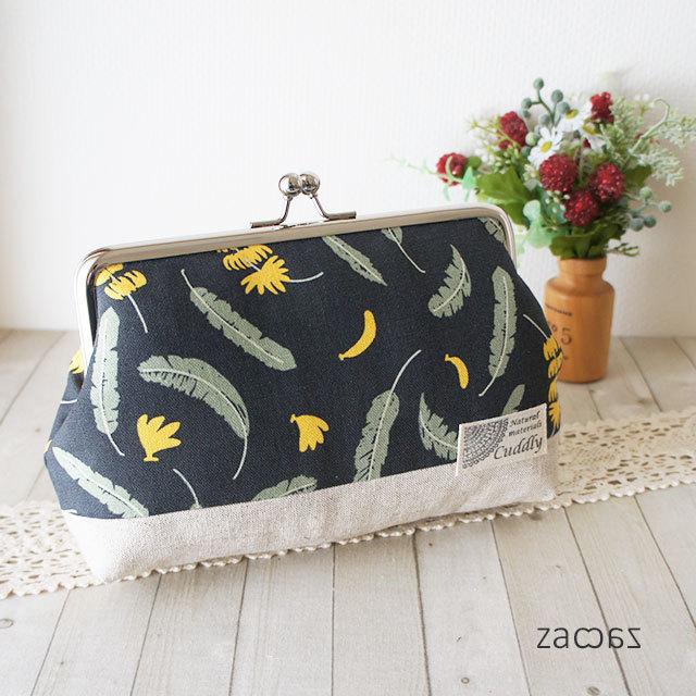 �����佪λ�ۤ�����Ģ������*banana