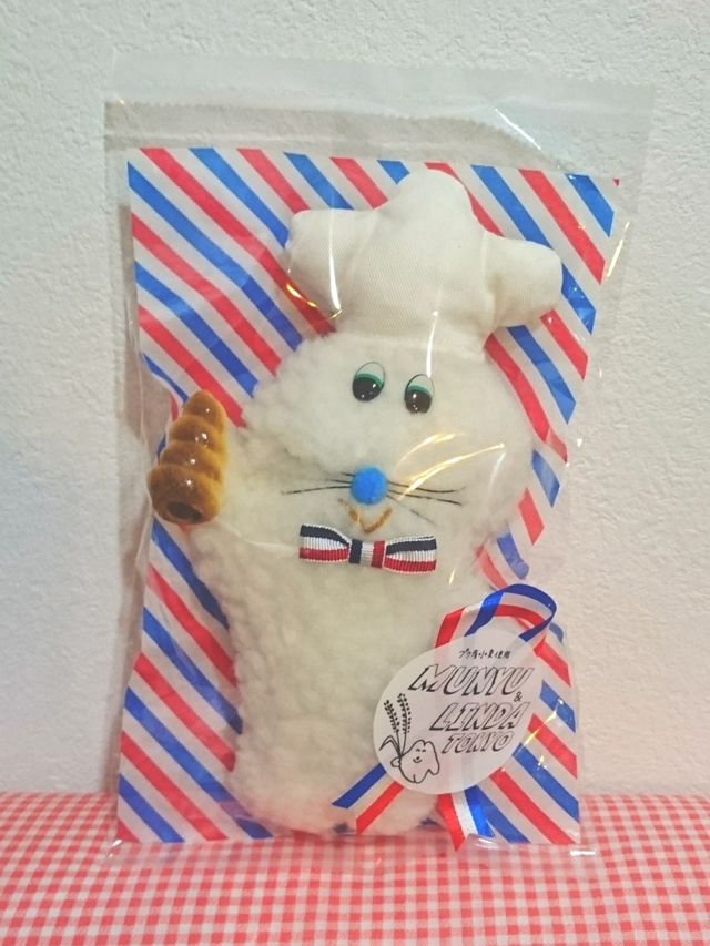 パンやのプクちゃん〜かかげるチョココ...