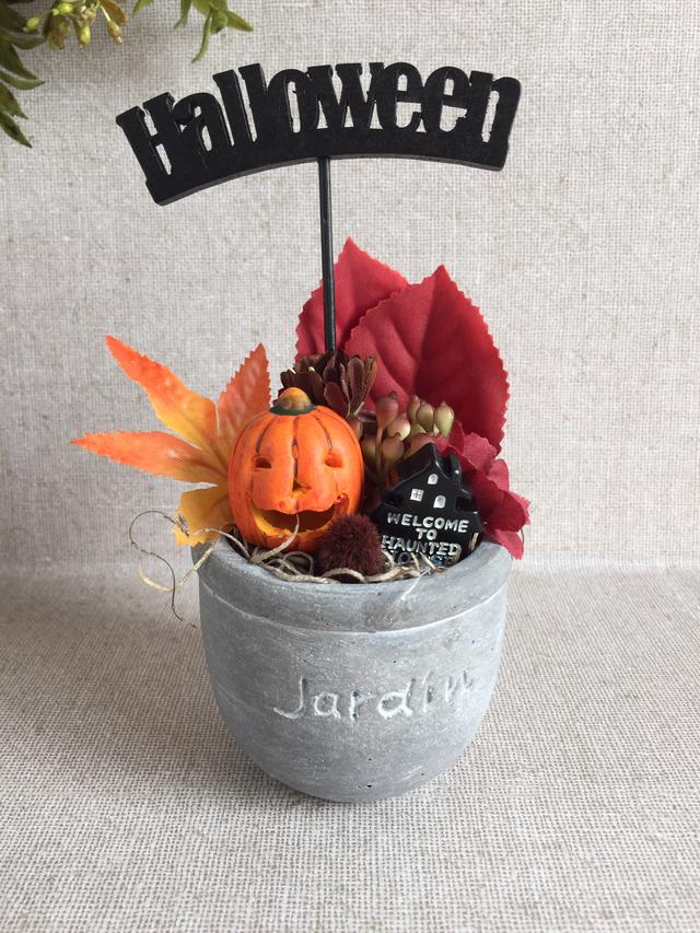 小さなハロウィンの鉢飾り A