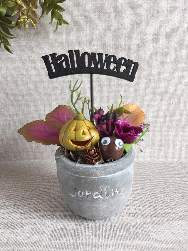 小さなハロウィンの鉢飾り B