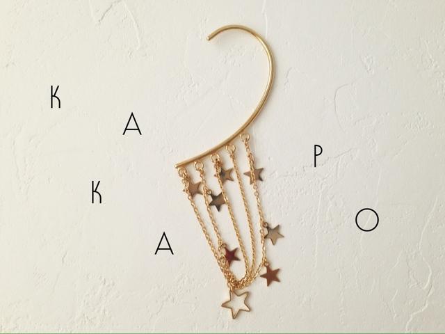 Star harp ear hook(NO.2889)