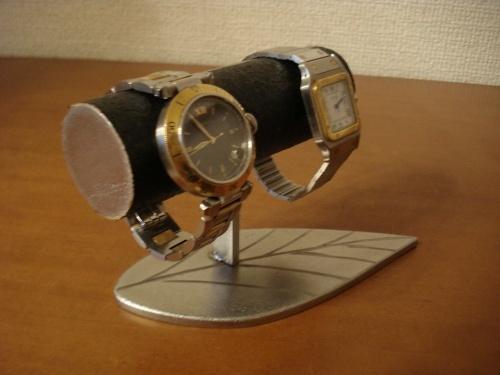 プレゼントに!ブラック丸パイプ2本掛けリーフ腕時計スタンド  ak-design