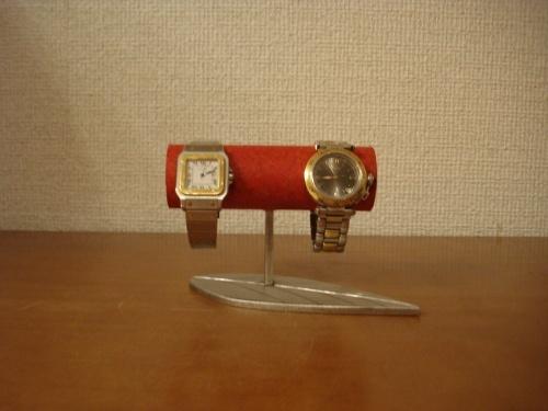 クリスマスプレゼントに! レッド丸パイプ2本掛けリーフ腕時計スタンド  ak-design