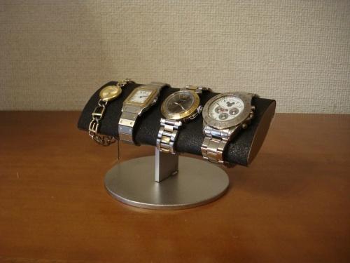 腕時計スタンド ブラックでかい楕円パイプ男性用腕時計スタンド スタンダード ak-design
