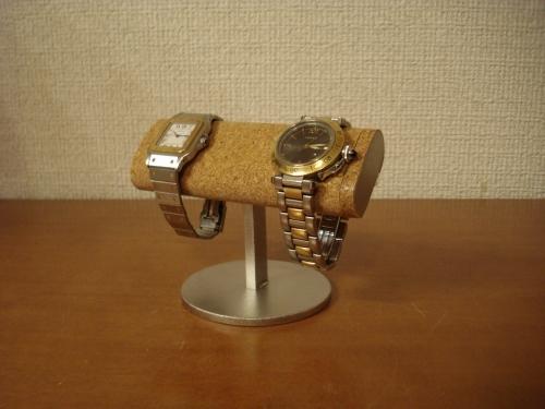 腕時計ケース!2本掛け楕円パイプ腕時計収納スタンド