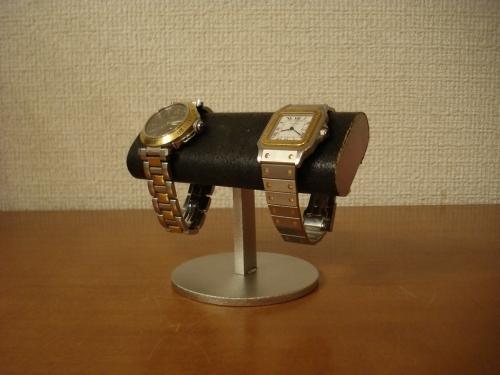 腕時計ケース!2本掛けブラック楕円パイプ腕時計スタンド