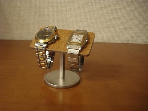 腕時計ケース!2本掛けちょこっとバー腕時計スタンド