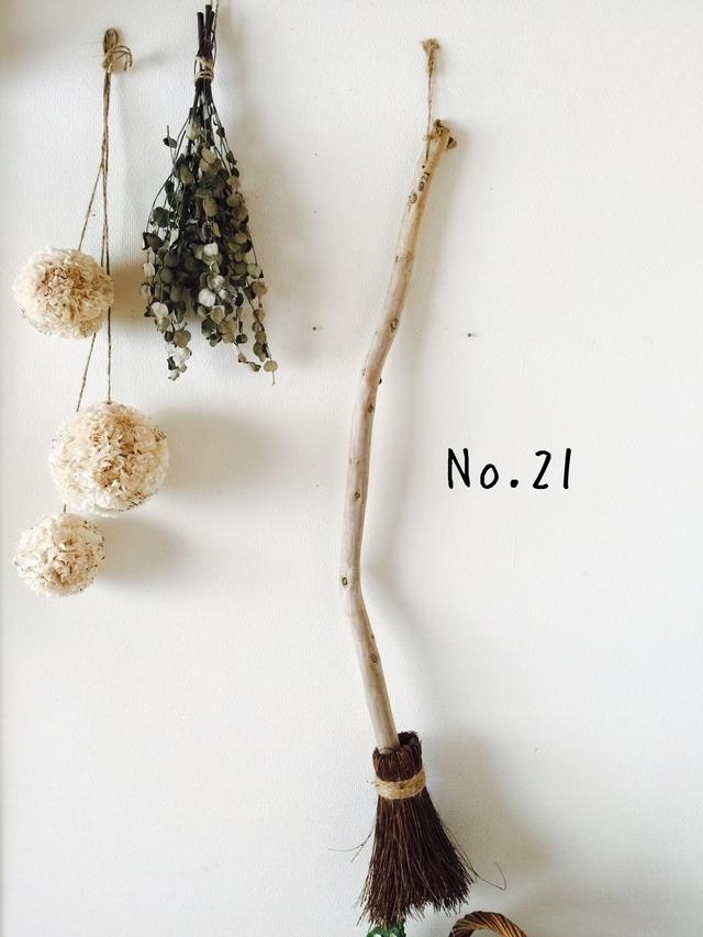 ��ˡ�Τۤ��� No.21
