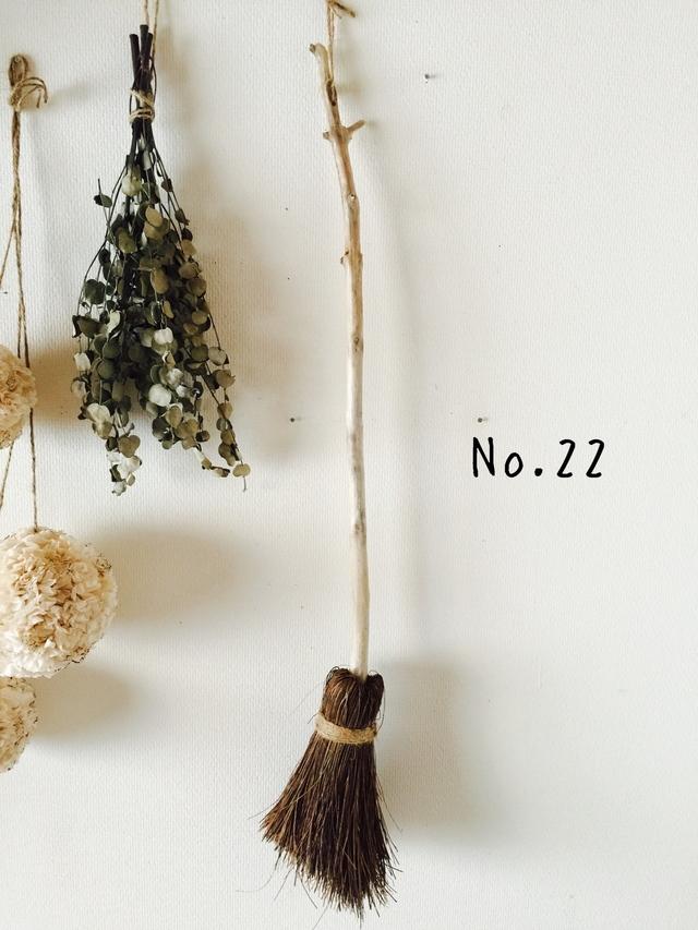 ��ˡ�Τۤ��� No.22