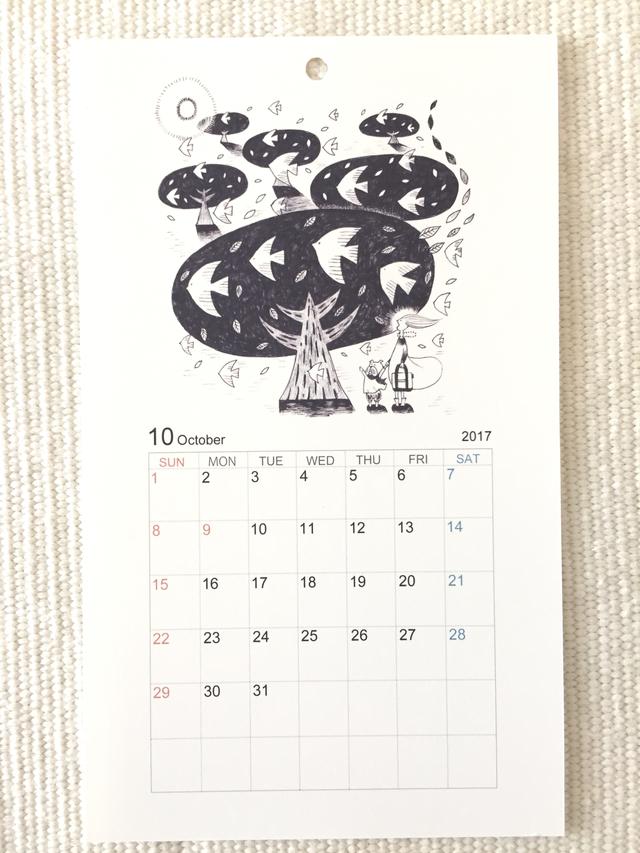 2017年壁掛けカレンダー