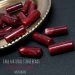 fake natural stone beads dark cherry color 〜16pcs〜