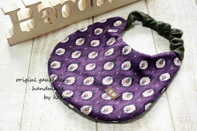 8重ガーゼやわらかゴムスタイ*プロバンス柄茄子紫