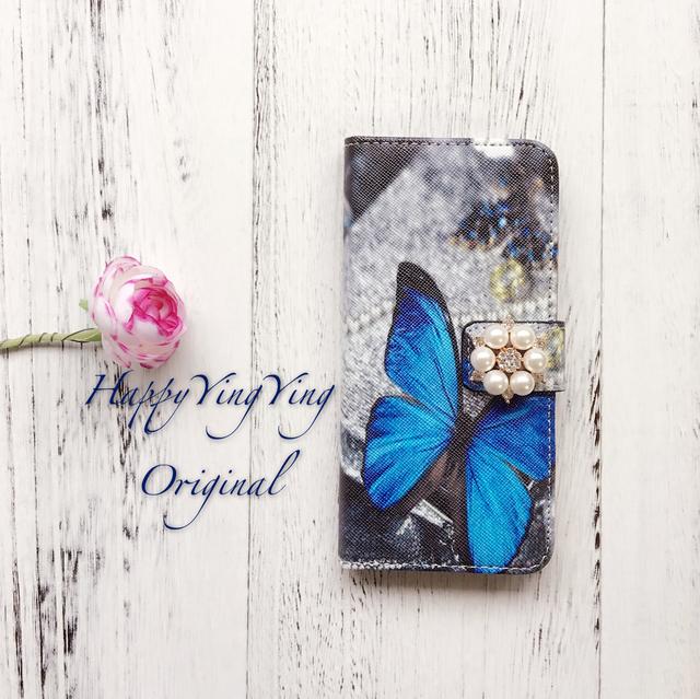 【iphone5/5S/SE】蝶々手帳型ケース