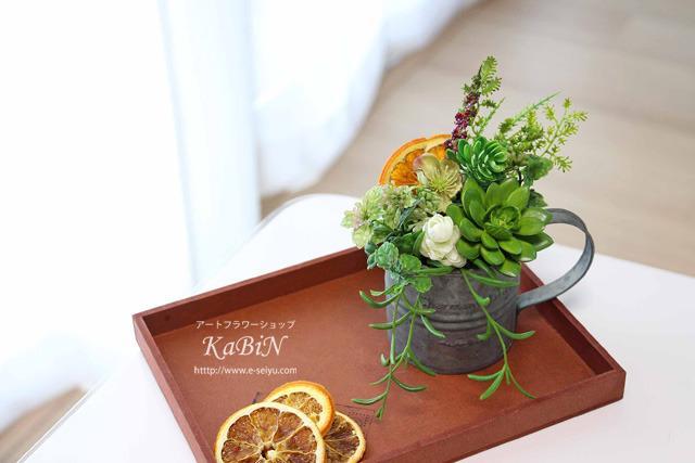 多肉植物 ブリキカップアレンジ グリーンインテリア