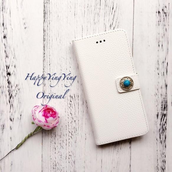 【iphone5/iphone5S/iphoneSE】白色レザー調ターコイズビジュー
