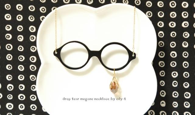 drop tear megane necklace/round black