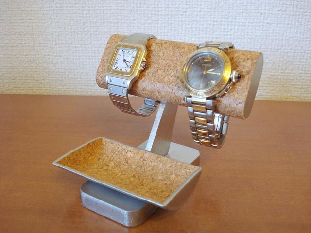 クリスマスプレゼントに! だ円パイプ腕時計2本掛けトレイ付き腕時計スタンド  ak-design