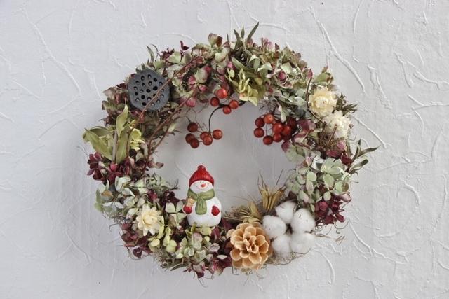 Pleasant Christmas